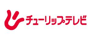 チューリップ社ロゴ_300×132