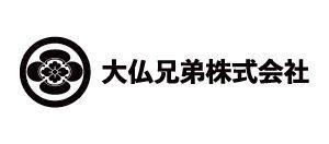 大仏兄弟ロゴ_300×132