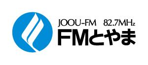 FMとやまロゴ_300×132