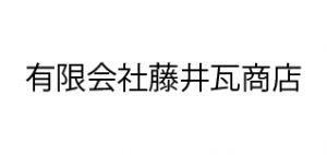 fujiikawara_300×132